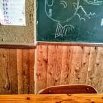 和モダン+小学校。河童ラーメン本舗松原店。