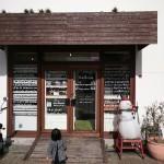 富田林市のピザハウス『ガレリア』