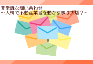 email-1975018_960_720