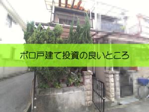 art-2093152_640