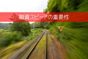 train-1715321_1920
