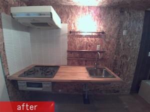 造作キッチン施工後 (2)