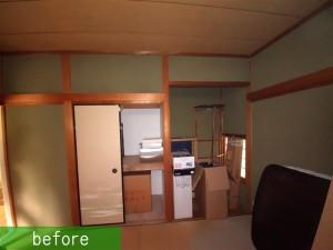 和室1階 施工前
