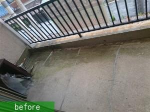 ベランダ床 ウレタン防水塗装工事施工前