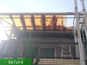 テラス屋根ポリカ張替え施工前2