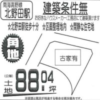 大阪府堺市 東区北野田